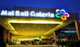 مجمع جاليريا بالي اندونيسيا