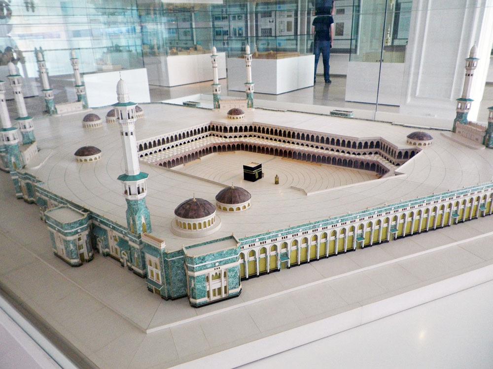 الاماكن السياحية في كوالالمبور متحف الفن الإسلامي في كوالالمبور